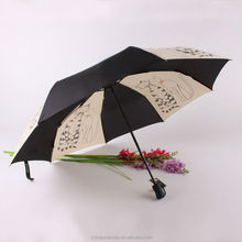 korean cat cartoon fully automatic 3 folding umbrella