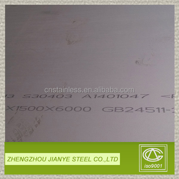 China flexible supplier bead blasted stainless steel plate