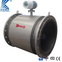Kaifeng Kaichuang DN 400 low power consumption high quality magnetic flow meter