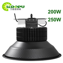 Used Gas Station Equipment IP65 UFO LED High Bay Light 250W High Power LED Driver