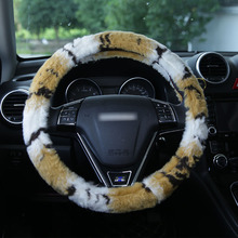 Best Sale Custom Printed Shrink Car Steering Wheel Cover