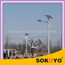 CE approved 36W CREE LED 7m solar road light(KY-RS007)