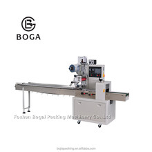 Full SS304 Automatic masala packing machine small tea bag packing machine cigarette box wrapping machine
