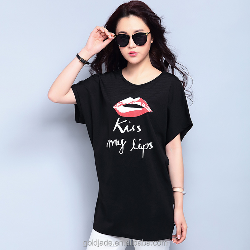 2016 New Trendy Ladies Design Loose Batwing Sleeve Cotton T Shirt/Fashion Women Short Sleeve T shirt