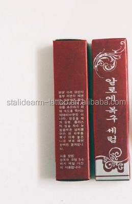 Best quality Korea permanent make up repair cream agent aftercare balm