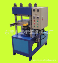 Silicone bracelet machinery Silicone trademark machinery