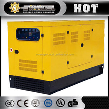 Small soundproof diesel generator all models for sale with cheap price