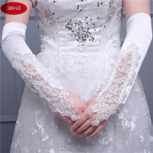 Alibaba wholesale Ivory White Lace Long Bridal Fingerless Gloves Wedding Gloves Crystal Wedding Hand Glove for Brides LGL02
