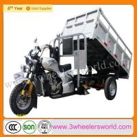 Chongqing manufactor High Quality 250cc Water Cooling Chopper Three Wheel Motorcycle Trike for Sale