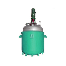 Chemical Mixing Tank Fermentation External Half-Pipe Coil Heating Reactor