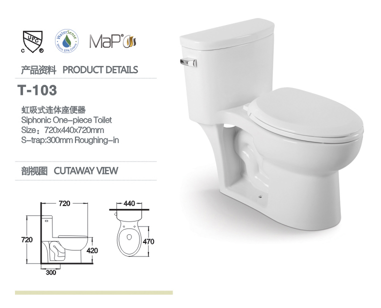 T103 cupc one piece toilet(IBS;Orange County Convention Center;January 10-12,2017; Booth No.:South Hall S3484)