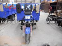 200cc three wheel motorcycle for cargo