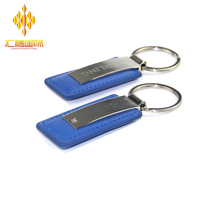 Cheap custom embroidered keychain promotional
