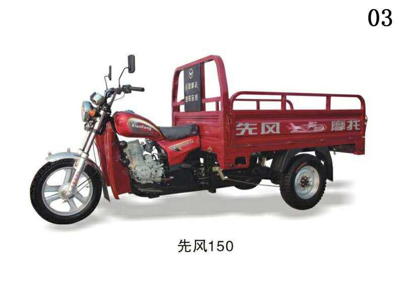 used 150cc scooters/tricycle with cargo box/price of three wheel motorcycle
