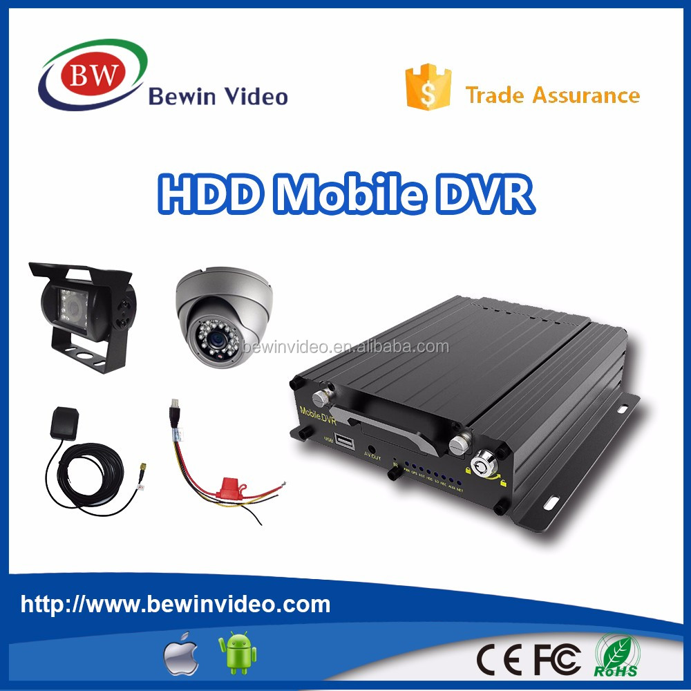 H.264 compression AHD high video quality 4CH bus dvr WITH car cameras mdvr