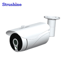 2017 New Factory Cheap outdoor Waterproof 1080P 2MP Full HD Bullet AHD CCTV Security Camera