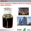 R-3550 Epoxy hardender for stone dry-hanging epoxy adhesives, fast curing and fine flexibility epoxy hardener/ curing agent
