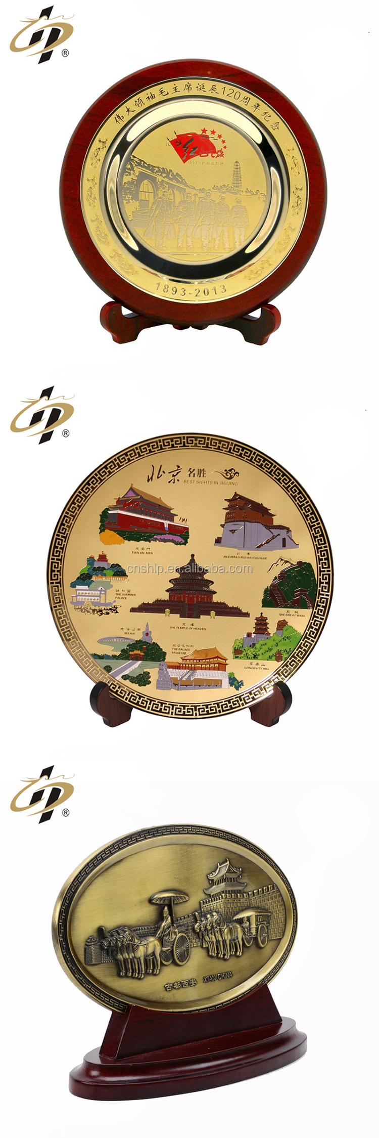 High quality customized Chinese culture souvenir metal plate with stand