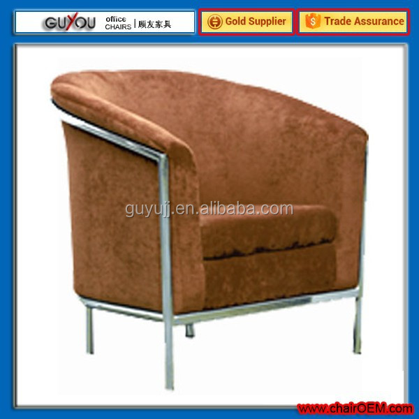 Y 889 Modern Leisure Chair Sofa Furniture For Living Room