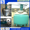 Chinese imports sales CE 2000L good quality industry chemical reactor