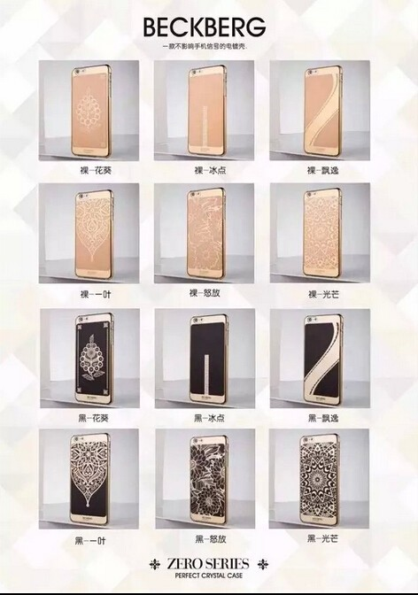 Beckberg Rhinestone Case For iPhone 6 Plus 5.5'',Beckberg Zero Series PC With Diamond Back Case For iPhone 6 Plus PBB-002-1