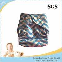 ashar diaper reuseable baby cloth diaper