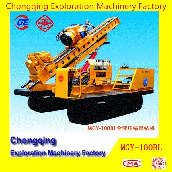 Micropiles Hole Drilling, MGY-100BL Crawler Mounted Hydraulic FoundationEngineering CFA Earth Auger Rotary Drilling Rig