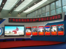 Sryled manufacturer foldable led display screen made in China