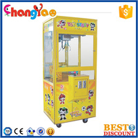 Whloesale Toy Paradise Amusement Park Small Claw Machine