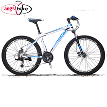 26inch 21-speed sport MTB bicycle high carbon steel mountain bikes bicycle
