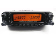 Yaesu FT-8900R Quad Band Radio (Original)