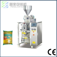 Sunflower seed oil packing machine