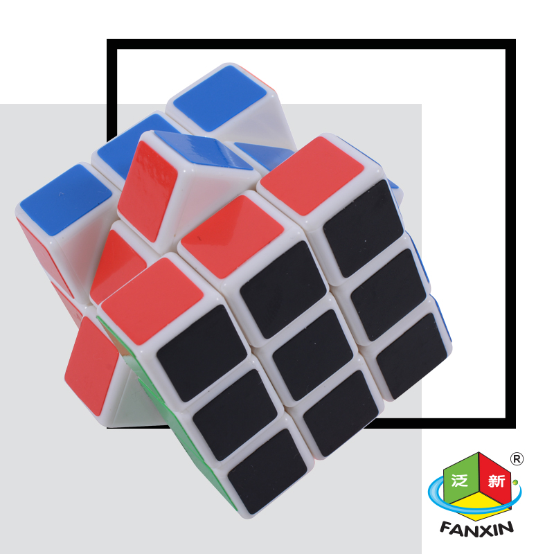 promotional gift puzzle toys magic cube 4.5cm