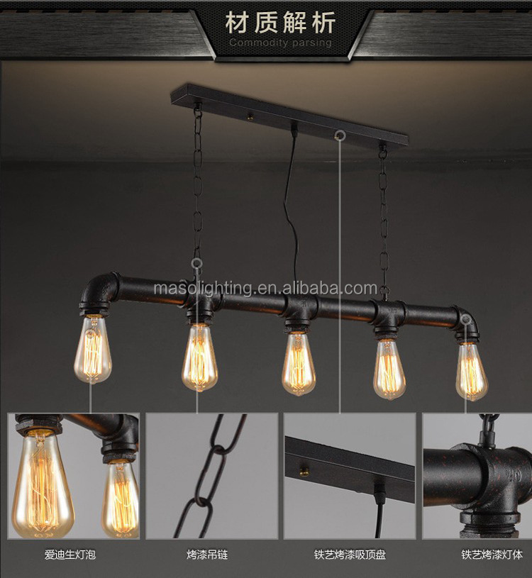 Retro industrial pendant lamp water pipe loft light bar decoration light fixture vintage drop light