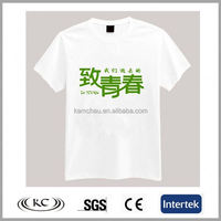 high quality fashion 100 cotton man white family tee
