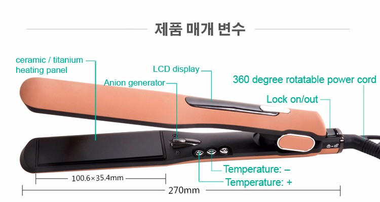 Private label 450F PSE ETL CE ROHS us eu japan kc plug professional ionic hair flat iron
