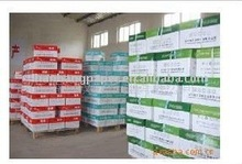 100% Wood Pulp Paper No.1 copy paper 11*17'' 80gsm