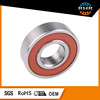 high speed cement mixer bearings Peer bearing of Chinese best supplier