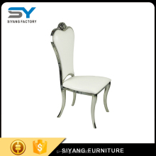 New design modern banquet chair, modern stainless steel dining chair, metal chair