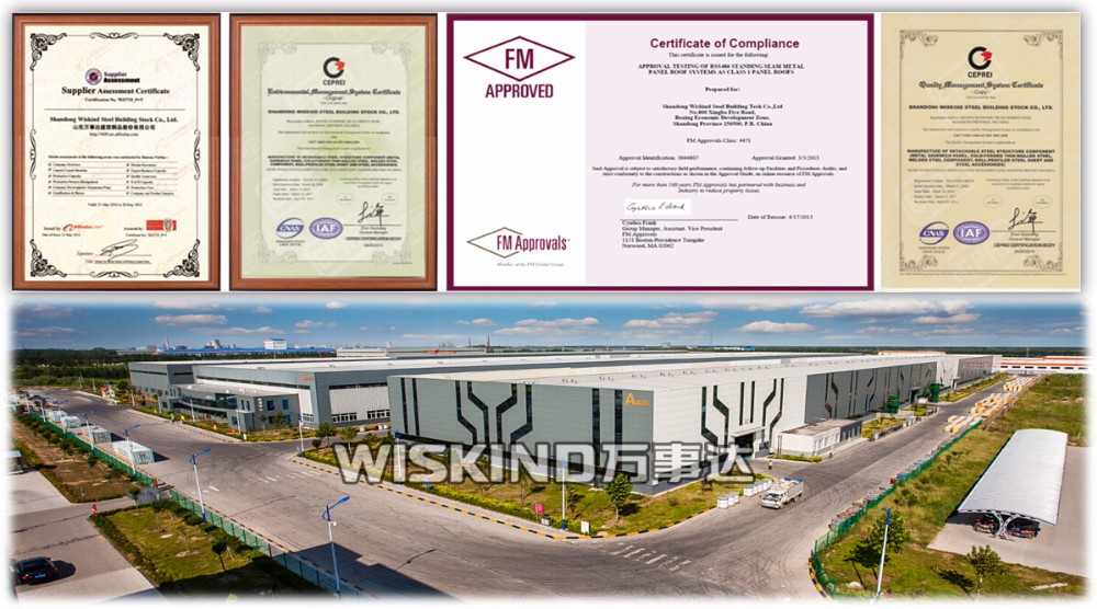 wiskind steel structure workshop/plant/factory/warehouse