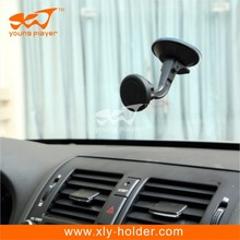 360 Degree Car mount Perfect Design, Universal windshield car mount holder for GPS/cell phone holder / PDA / MP4