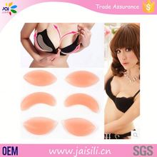 China gold supplier new products 2016 Strapless up lift breast sponge nude bra pad