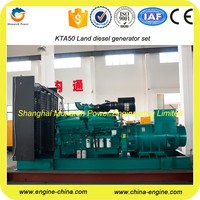 China suppliers Cummins water power generator no fuel power 20~1500kw
