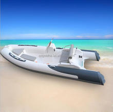 RIB470C High Quality Customize 15ft Leisure Boat Fishing Boat