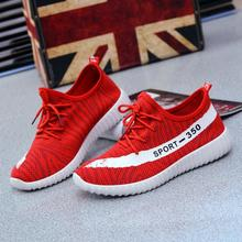 alibaba china New Products 2017 promotional sports direct running shoes