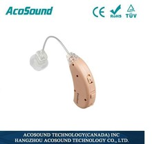 visually impaired interton hearing aid for deafness