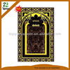 New Turkish Islamic Prayer Rug Mat Namaz Salat Musallah Yellow Sejadah
