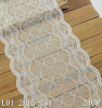 Galloon lace trim 24cm wide scalloped stretch textile lace