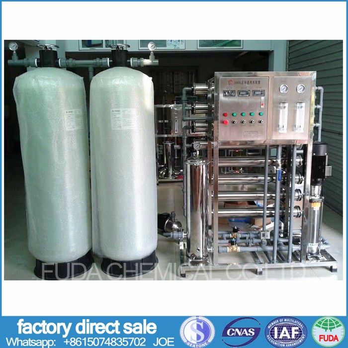 water process water purification system