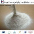 China factory supply high quality Glycerin Monostearate (GMS) as soften agent in textile